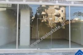 Shitet Ambjent, Tirana