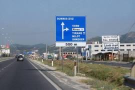 NXITONI..SHITET TOKE BREZI I PARE...CMIM OKAZION , Tirana