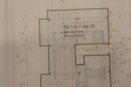 Shitet super apartament luksi te Kopshti Zoologjik, Πώληση